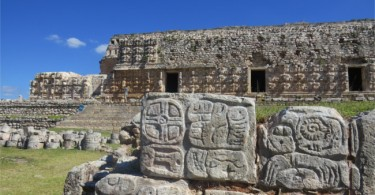 ruines mayas mexique
