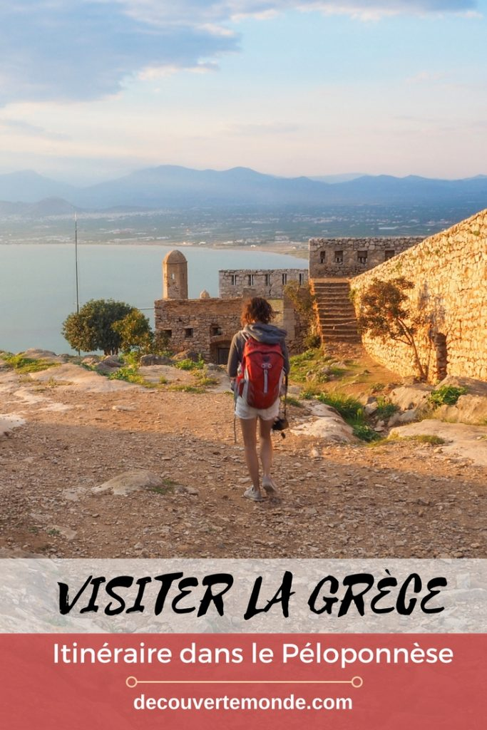 Retrouvez mon article Visiter la Grèce : Où aller dans le Péloponnèse pour vous inspirer à planifier votre voyage en Grèce continentale, plus précisément au Péloponnèse. #peloponnese #grece #grececontinentale #europe #voyage #roadtrip
